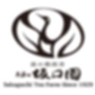 sakaguchien-logo.jpg