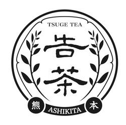 お茶のカジハラ
