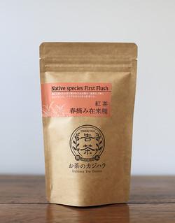 紅茶(在来種)