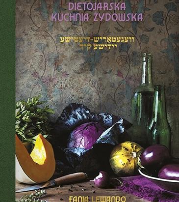 """""""Dietojarska Kuchnia Żydowska"""""""