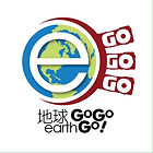 gogogo.jpg