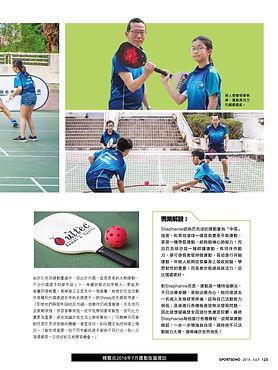1807-sportsoho-Pro-Special-(1)-005.jpg