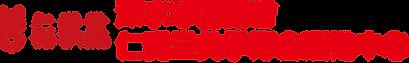 MFNAC official logo 2.png