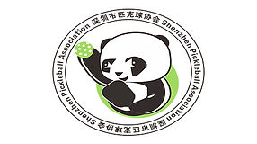 SZ-logo_1.jpg