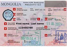 billets d'avion Mongolie, visa mongolie