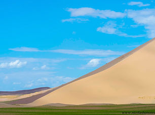 trek cheval mongolie