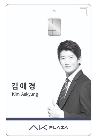 akplaza_사원증_신용카드타입.jpg