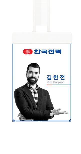 한국전력.png