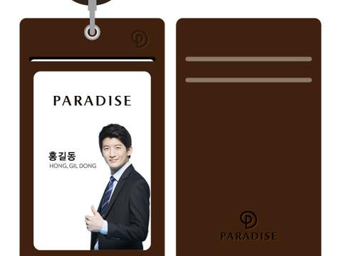 PARADISE 그룹 임직원 사원증 사진 촬영