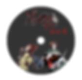 disc1千華と陽向.png