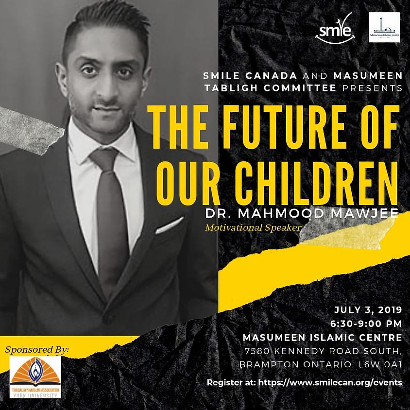 The Future Of Our Children Fundraiser