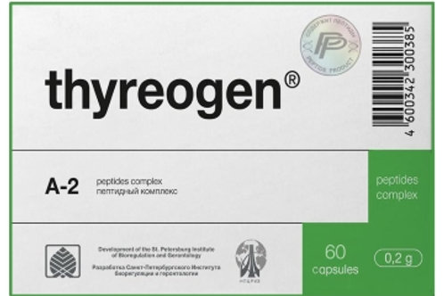 Thyroid Peptide Thyreogen® 60 Capsules