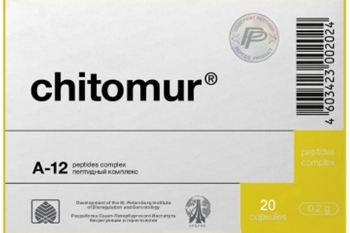 Bladder Peptide Chitomur® 20 Capsules