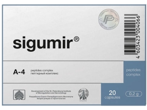 Cartlidge Peptide Sigumir® 20 Capsules