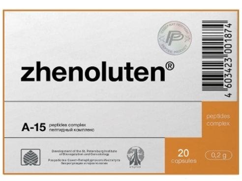 Ovaries Peptide Zhenoluten® 20 Capsules