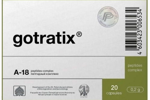 Muscle Peptide Gotratix® 60 Capsules