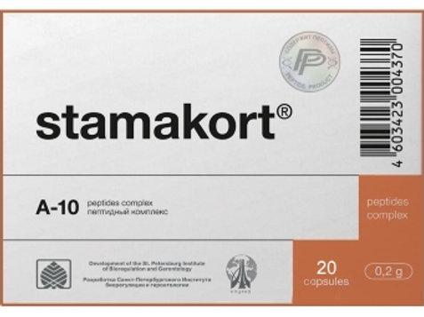 Stomach Peptide Stamakort® 20 Capsules