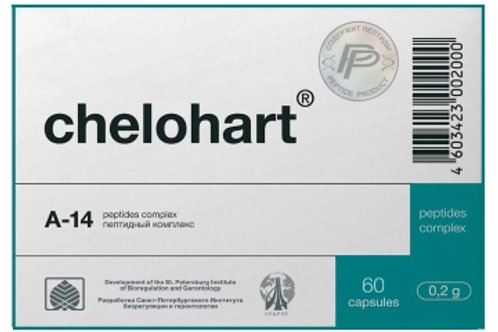 Heart Peptide Chelohart® 60 Capsules