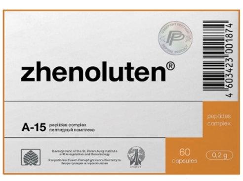 Ovaries Peptide Zhenoluten® 60 Capsules