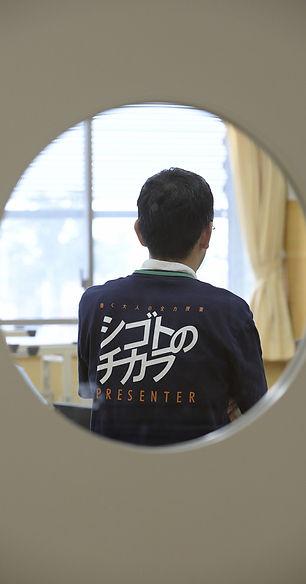 社会人Tシャツ.jpg