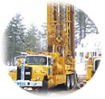 Well Drilling, Pumps, Filtration, & Geothermal in NH & Maine