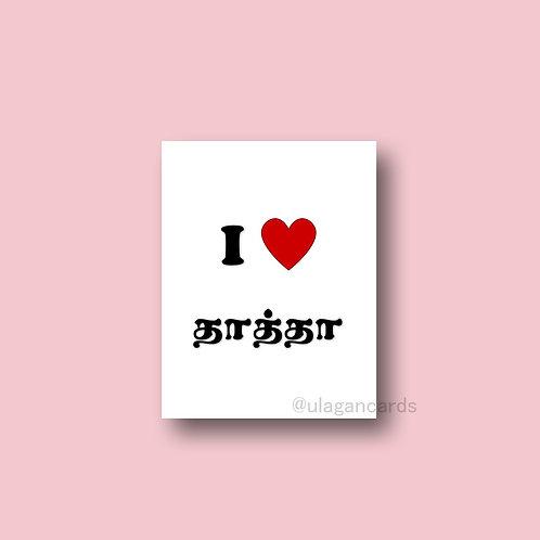 i heart thatha