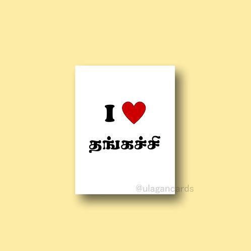 i heart thangachi