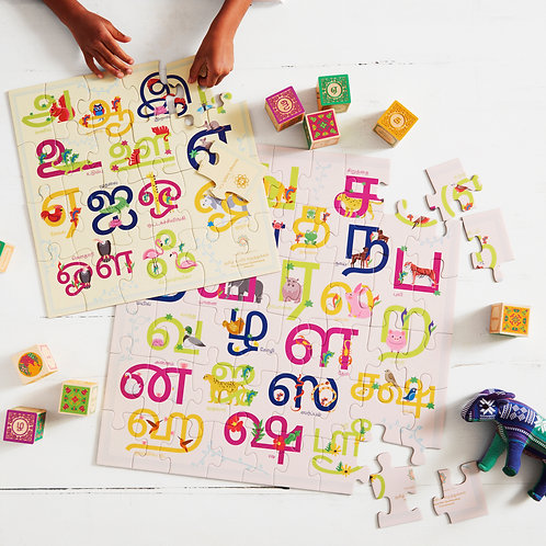 Tamil Heritage Puzzle Bundle