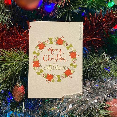 Merry Christmas Amma Christmas wreath