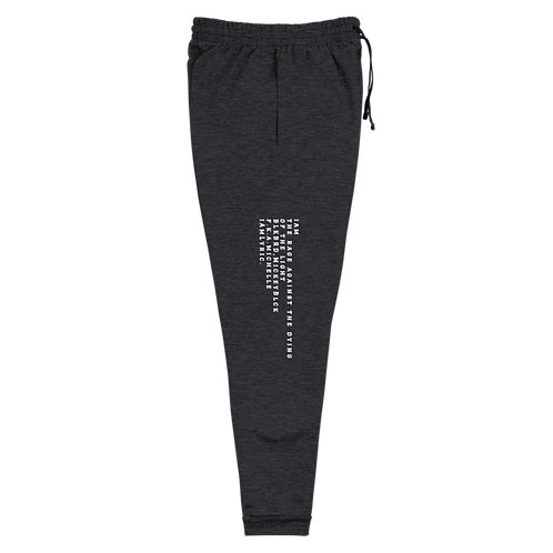 """a poem for lyric""  [unisex joggers]"