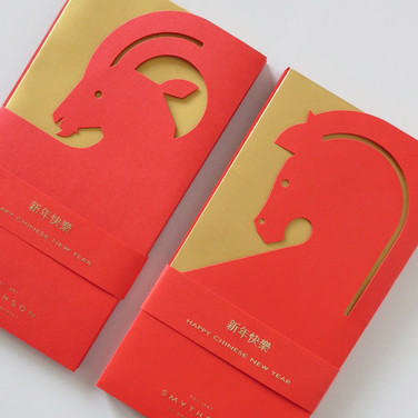 lunar new year money envelopes