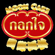 gokjai logo-07.png