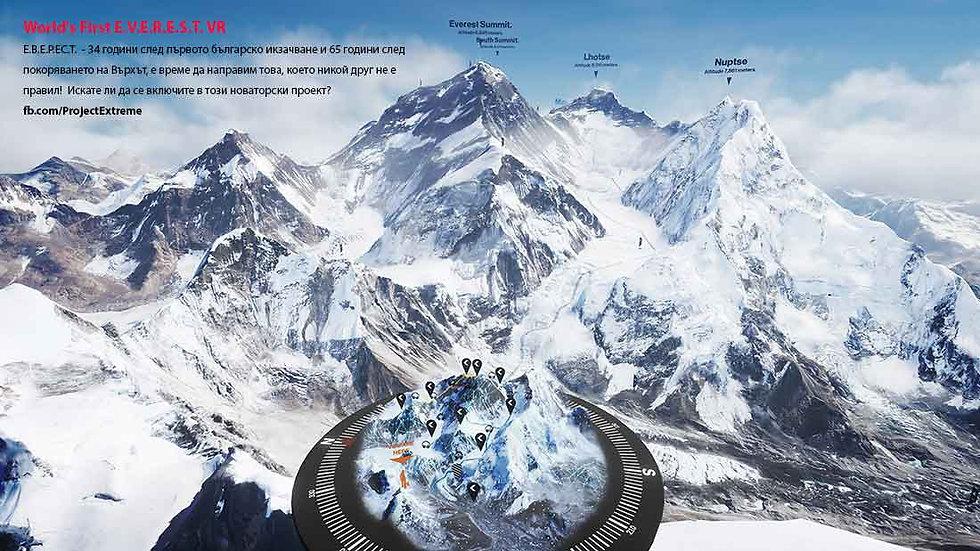 EverestVR2018.jpg