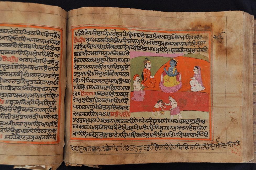 MahabharataMs.jpg