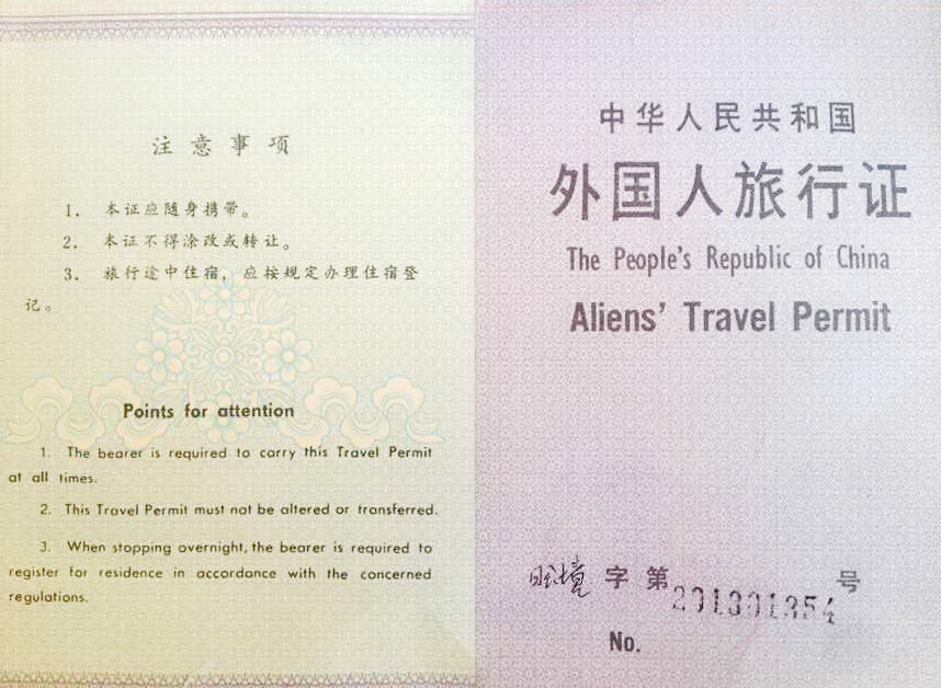 alien-travel-permit-480.jpg