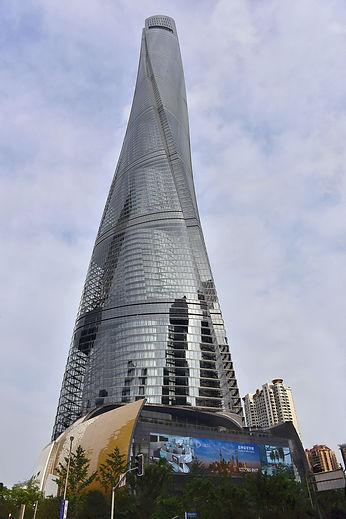 Shangai Tower.jpg