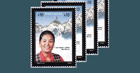 pasang-stamp.jpg