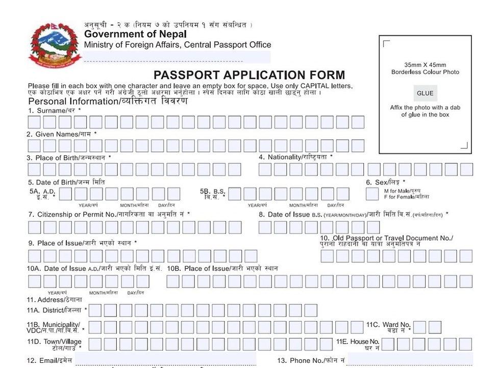 Nepali-MRP-Passport.jpg