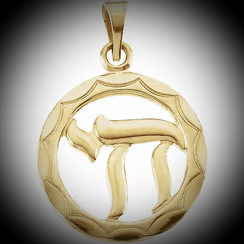 14KT Yellow Gold Chai Pendant