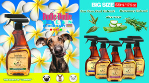 5 Scents are available  The Scent of Lavender  The Scent of Jasmine  The Scent of Grapefruit  The Scent of Baby Powder  The Scent of Action  Budle Budle Clean Dog Deodorant is proven to assist in the prevention of bacterial Infections and can be used on your pet, its cage, bedding and accessories.  Deodorize pet's beds, Blanket, Couches, Rugs or any other area your pets frequently uses. Besides offering a superior fragrance, our 3-in-1 dog spritz formula also conditions and moisturizes your dog's coat.  Budle Budle Clean Dog Deodorant formulated with unique blend of Rosemary Leaf, Tea Tree Leaf, Hippophae Rhamnoides Extract, Mallow, Avocado Oil, Aloe Vera, Jojoba Oil, Chrysanthemum Flower,  Nettle Leaf.  It came out in 530ml / 17.92oz big container spray bottle.  Safe, Gentle, Mild Soft for daily use. Highly concentrated botanical formula requires less product than competitive brands. Our deodorizer is made of the most organic and mild ingredients, it is great for all ages of dogs and cats as well as all pets.  Natural odor Eliminator, Neutralizes odor causing bacteria.