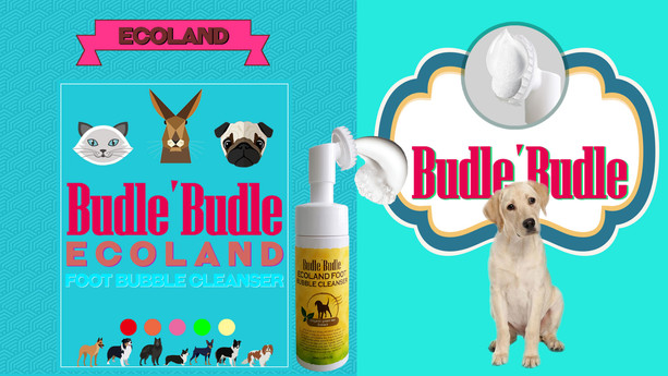 This no-rinse foam helps you clean your pet's paws without the hassles of soap-and-water cleaning after each daily walk. It effectively removes dirt and impurities from the paws. The cleanser has a specially designed brush so you can use anytime, anyplace, without soap or water. It also makes your pet smelling better than ever.  Budle Budle Ecoland Foot Bubble Cleanser is a perfect way of keeping your pets' paws cleaner. It helps moisturize the paws. You can use anytime, anyplace, without soap or water.