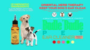An effective dog, cat ear cleaning medicine & ear cleansing solution to prevent & heal ear infection in dogs & cats caused by ear mites. Our ear cleaner removes debris from pet ears caused by ear mites, washes away mite eggs to prevent future mites, & antimicrobial to get rid of mites. Anti-bacterial antifungal biotic cleaner destroys secondary infections caused by yeast & bacteria. Infused with aloe to soothe redness, inflammation, and irritation from ear mites.