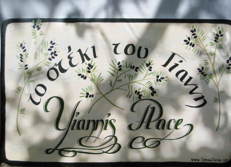 Yannis Place