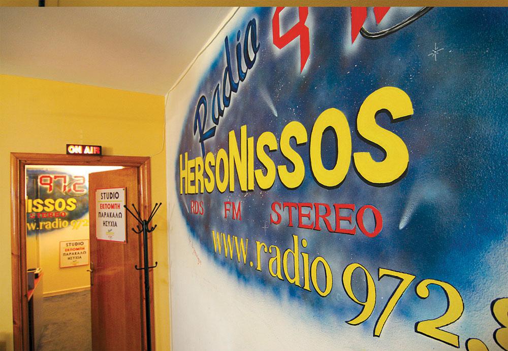 Radio Hersonissos