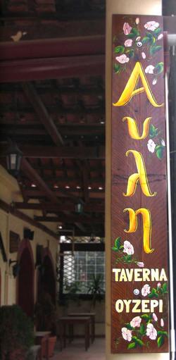 Avli standing sign