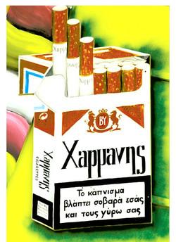 Xarmanis smoke
