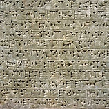 Cuneiform%2520writing%2520system%2520of%2520the%2520ancient%2520Sumerian%2520or%2520Assyrian%2520civ