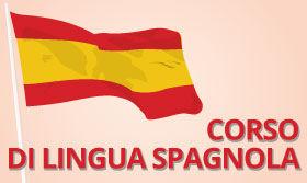 corso-online-di-lingua-spagnola.jpg