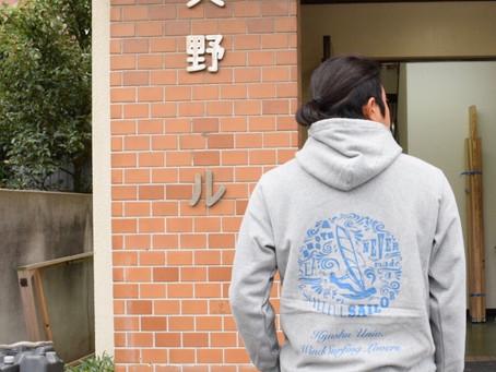 九州大学サークルパーカー!!