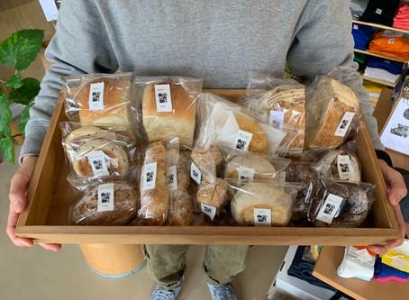 2月のパンの日